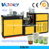 Disposable Paper Cup Machine with High Quality