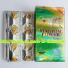 Best Weight Loss Product Magrim Power Slimming Capsule (MJ-MP30 CAPS)