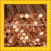 Copper Wire Rod, Copper Wire Rod 8mm