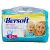Top Classic Non-Woven Breathable Baby Diaper - Bersoft 20 Pieces