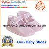 Crib Baby Shoes (BH-BBGB421)