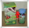 Hot Sale Meizi Super Power Fruit Weight Loss Slimming Capsule