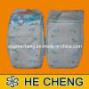 Cute Disposable Baby Diaper with Wetness Indicator