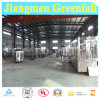 2016 Chinese High Efficient Full Automatic Drinking Water Filling Machinery