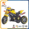Three Wheel Kids Electric Motorcycle Rechargeable Motor Tricycle