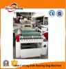 Hot Cutting Side Sealing Machine Plastic T-Shirt Bag Making Machine