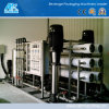 Water Treatment/ Water Purification for The Reuse Water