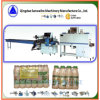 Single Row Bottles Shrink Packing Machine