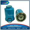 Xtsky High Efficiency Auto Part Fuel Filter (OE: 16403-59E00)