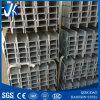 Prime Steel I Beam (A36/Q235B)