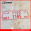 Custom Embossing Decorative Car License Plate