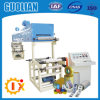 Gl-500b Wide Used Transparent Carton Tape Coating Equipment