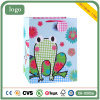 Frog Children Toy Store Art Coated Gift Paper Bags