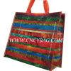 Woven Shopping Bag (BZ-224)