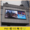 Outdoor Water Proof Facing Direct Sun LED Display Screen