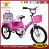 OEM /Jinqiu Toy for Children Tricycle