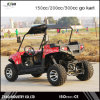 ATV 250 Cc Farm Use
