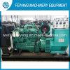 80kw Yuchai Diesel Genertor Set Open Type