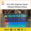 Outdoor Single Color LED Sign Board Low Price