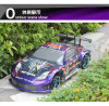 Hsp 94123 PRO Flying Fish RC Drift Car