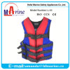 Best Sale Water Sport Life Jacket Price