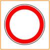 Circle Prohibit Traffic Aluminum Reflective Film Traffic Signs