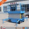 12m Portable Mobile Hydraulic Mini Scissor Lift for Sale