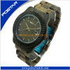 Wooden Men′s Watches Bracelet Watch with Waterproof Quality