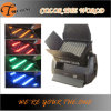 Powerful DMX512 Control LED Outdoor Uplighting