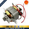 Mini Chopper AC Electrical Motor
