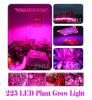 2017 Best Selling Customizable LED Grow Light