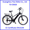 New Hot Yiso Electric Bicycles Myatu E Bicycle