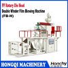 Rotary Die Head PP Blown Film Machine with Chiller