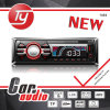 Car MP3 Player/Car Audio with Universal One DIN Fixed Panel