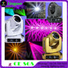 DJ Equipment 7r 230W Sharpy Beam Moving Head Disco Lighting