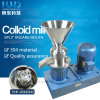 Food Colloid Mill Milling Machine Grinding Machine Colloid Grinder