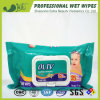 Organic Bamboo Antibacterical Hygiene Baby Wet Wipes