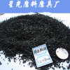 Coal Based Activated Carbon for Waste Water Treatment (XG -A-47)