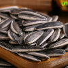 Health Food Sunflower Seeds 601 with Organic
