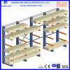 Newest Design Blue Uprights Red Cantilever Arm Rack (EBIL-XBHJ)