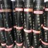 Asphalt Waterproofing Membrane in Torch Application