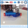 Digital Water Meter Part with Motor Valve