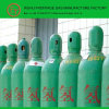 GB5099 200 Bar Industrial Gas Cylinder H2