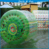 Water Roller with TPU1.0mm Material Size 2.7*2.2*1.7m
