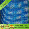 Enclosure HDPE Sail Material Sun Shade Netting