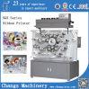 SGS Series Digital Rotary Label Printing Machine
