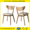 High Quality Oak Wood Chair with PU Seat