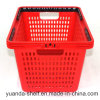 Wholesale Supermarket Plastic Unfoldable Small Shopping Basket with Handles