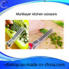 Stainless Steel Kitchen Accessories Multilayer Scissors with ABS Handle