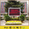 Outdoor Monochrome Single Red LED Moving Message Sign